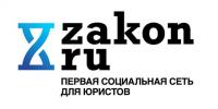 Logo_Zakon.ru