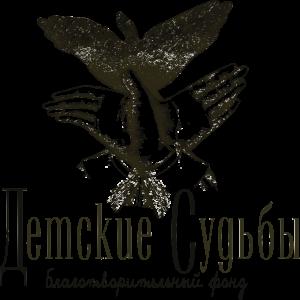www.detskie-sudbi.ru