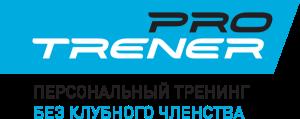 www.pro-trener.ru